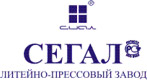 Casting and pressing plant SEGAL (Russia)