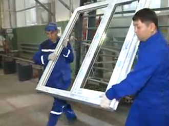 WINDOWS MANUFACTURING